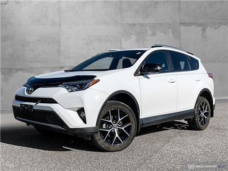 2017 Toyota RAV4 SE (Stk: 20111BL) in Dawson Creek - Image 1 of 25