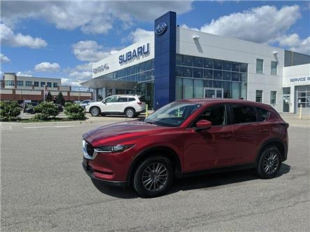 2017 Mazda CX-5 GS (Stk: P03944) in RICHMOND HILL - Image 1 of 13