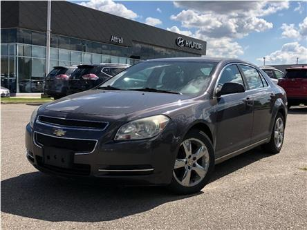 2010 Chevrolet Malibu LT Platinum Edition (Stk: 35602A) in Brampton - Image 1 of 11