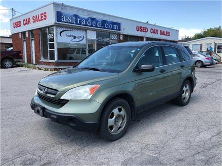 2007 Honda CR-V LX (Stk: 7081A) in Hamilton - Image 1 of 18