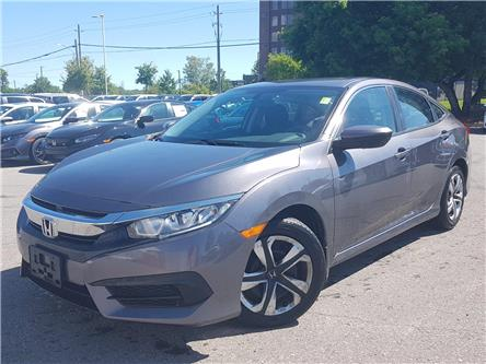 2017 Honda Civic LX (Stk: 20-0177A) in Ottawa - Image 1 of 13