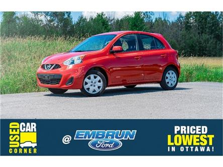 2019 Nissan Micra  (Stk: U2087) in Embrun - Image 1 of 20