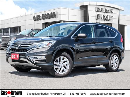 2016 Honda CR-V EX-L (Stk: 134150X) in PORT PERRY - Image 1 of 29