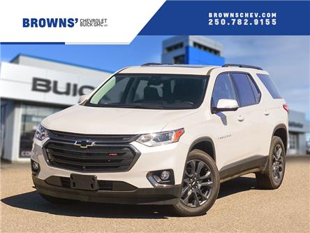 2020 Chevrolet Traverse RS (Stk: T20-1341) in Dawson Creek - Image 1 of 17