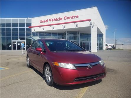 2007 Honda Civic EX (Stk: 2200465A) in Calgary - Image 1 of 20