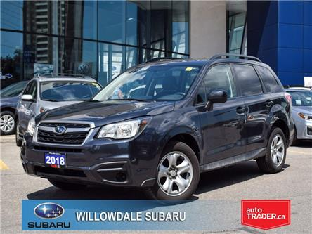 2018 Subaru Forester 2.5i CVT >>Onw owner with No accident<< (Stk: P3269) in Toronto - Image 1 of 27