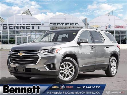 2019 Chevrolet Traverse LT (Stk: 343091) in Cambridge - Image 1 of 28