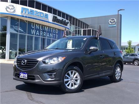 2016 Mazda CX-5 GS (Stk: 16671A) in Oakville - Image 1 of 23