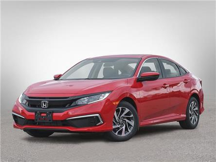 2020 Honda Civic  (Stk: 10C1305) in Hamilton - Image 1 of 23