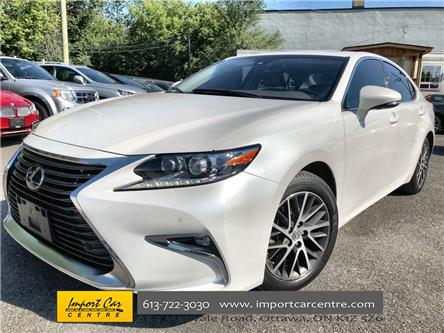 2017 Lexus ES 350 Base (Stk: 248734) in Ottawa - Image 1 of 26