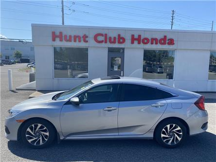 2017 Honda Civic EX (Stk: 7623A) in Gloucester - Image 1 of 20