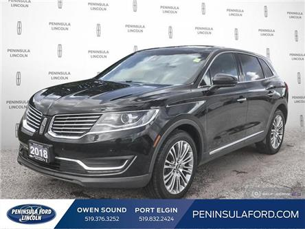 2018 Lincoln MKX Reserve (Stk: 20LI20A) in Owen Sound - Image 1 of 25