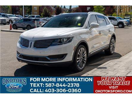 2017 Lincoln MKX Reserve (Stk: LK-1032A) in Okotoks - Image 1 of 25