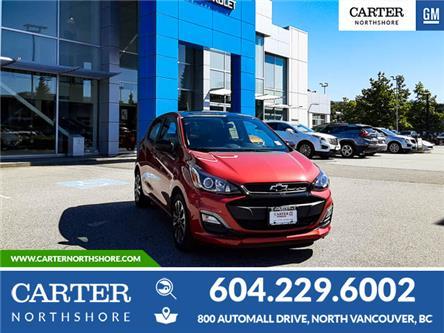 2021 Chevrolet Spark 1LT CVT (Stk: 1P44830) in North Vancouver - Image 1 of 13