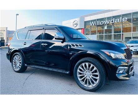2017 Infiniti QX80 Base 7 Passenger (Stk: H9214A) in Thornhill - Image 1 of 23