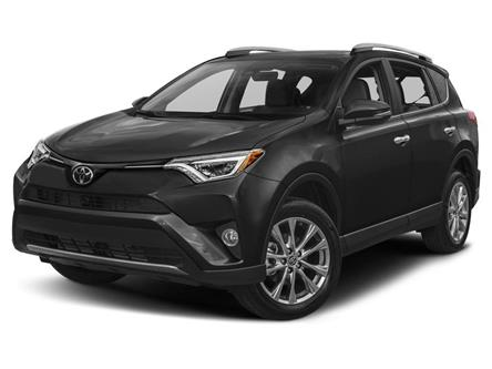 2017 Toyota RAV4 Limited (Stk: 15411AS) in Thunder Bay - Image 1 of 9