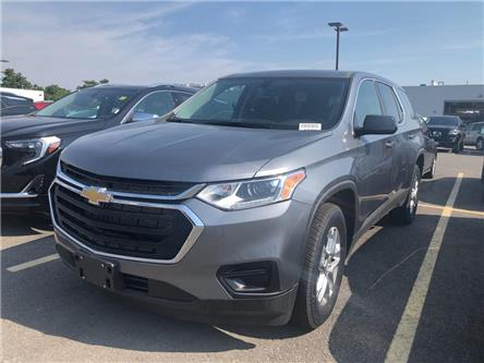 2020 Chevrolet Traverse LS (Stk: T0T019) in Mississauga - Image 1 of 5