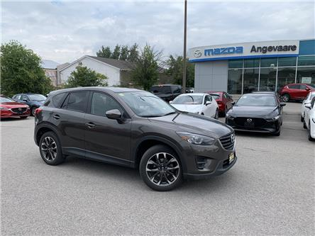 2016 Mazda CX-5 GT (Stk: L8251A) in Peterborough - Image 1 of 12