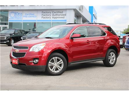 Used Chevrolet Equinox For Sale In Ontario The Humberview Group