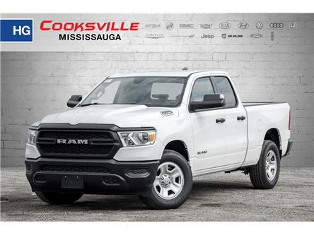 2020 RAM 1500 Tradesman (Stk: LN112320) in Mississauga - Image 1 of 17