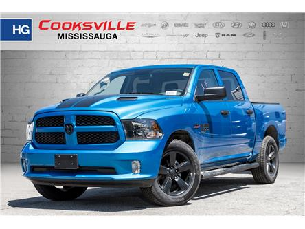 2020 RAM 1500 Classic ST (Stk: LG264751) in Mississauga - Image 1 of 20