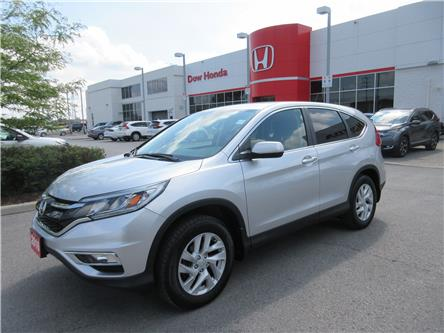 2016 Honda CR-V SE (Stk: SS3920) in Ottawa - Image 1 of 16