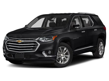 2018 Chevrolet Traverse High Country (Stk: 122194) in London - Image 1 of 9