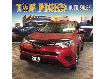 2018 Toyota RAV4 LE (Stk: 738164) in NORTH BAY - Image 1 of 27