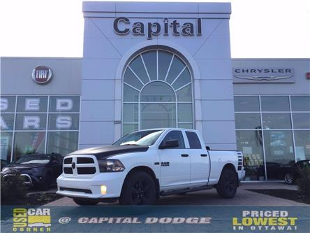 2017 RAM 1500 ST (Stk: L00201A) in Kanata - Image 1 of 21