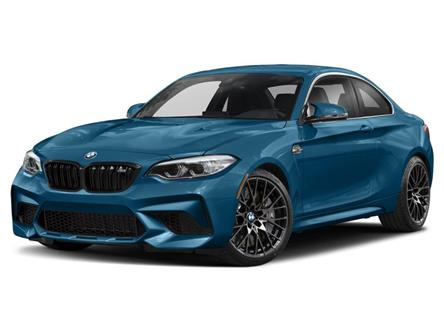 2020 BMW M2 CS (Stk: 23750) in Mississauga - Image 1 of 9