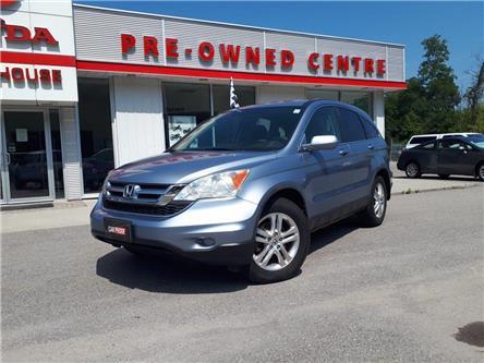 2011 Honda CR-V EX (Stk: 10968A) in Brockville - Image 1 of 30