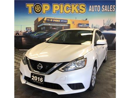 2016 Nissan Sentra SV (Stk: 636400) in NORTH BAY - Image 1 of 25