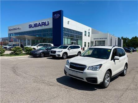 2017 Subaru Forester  (Stk: LP0424) in RICHMOND HILL - Image 1 of 14