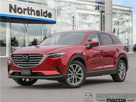 2020 Mazda CX-9 GS-L (Stk: M20039) in Sault Ste. Marie - Image 1 of 10