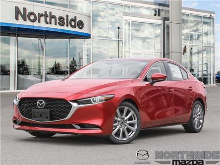 2020 Mazda Mazda3 GS (Stk: M20019) in Sault Ste. Marie - Image 1 of 23