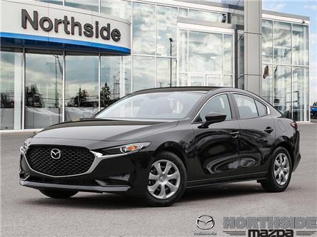 2019 Mazda Mazda3 GX (Stk: M19140) in Sault Ste. Marie - Image 1 of 23