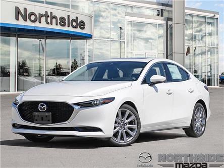 2020 Mazda Mazda3 GT (Stk: M20028) in Sault Ste. Marie - Image 1 of 23