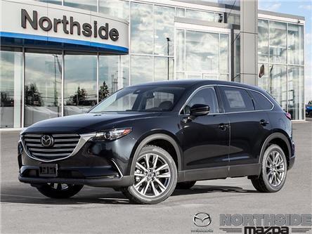 2020 Mazda CX-9 GS-L (Stk: M20136) in Sault Ste. Marie - Image 1 of 10
