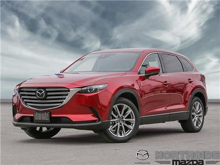 2020 Mazda CX-9 GS-L (Stk: M20138) in Sault Ste. Marie - Image 1 of 10