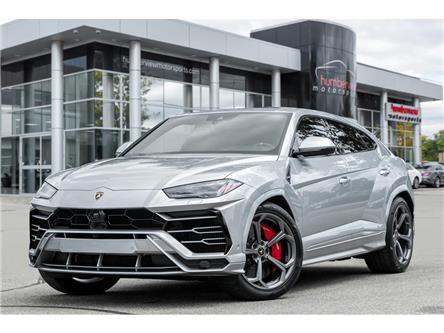 2019 Lamborghini Urus NAV|REAR CAM|BANG&OLUFSEN|PANO ROOF|AWD|650 HP!! (Stk: 20HMS843) in Mississauga - Image 1 of 23