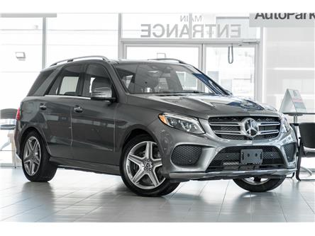2018 Mercedes-Benz GLE 400 Base (Stk: APR8194) in Mississauga - Image 1 of 22