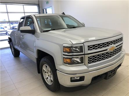 2015 Chevrolet Silverado 1500  (Stk: 0975A) in Sudbury - Image 1 of 11
