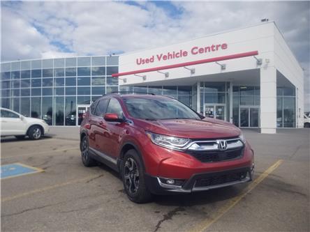 2019 Honda CR-V Touring (Stk: U204184) in Calgary - Image 1 of 30
