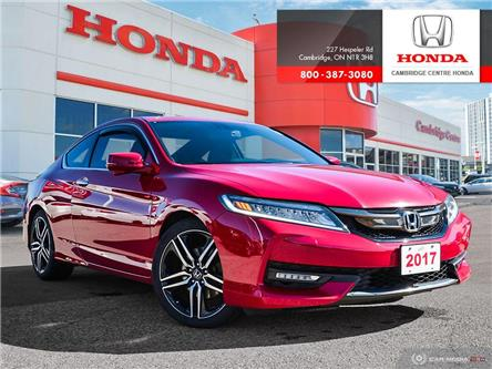 2017 Honda Accord Touring (Stk: 20958A) in Cambridge - Image 1 of 27