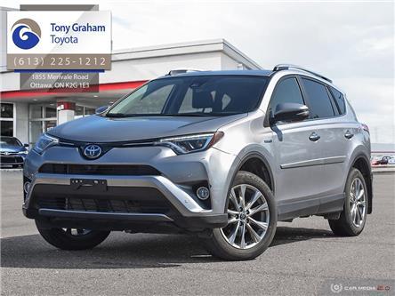 2017 Toyota RAV4 Hybrid Limited (Stk: D11790A) in Ottawa - Image 1 of 30