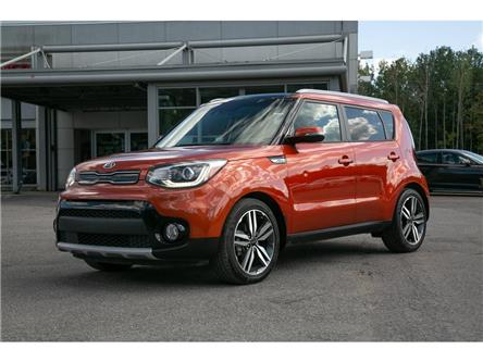 2019 Kia Soul  (Stk: P1322) in Gatineau - Image 1 of 21