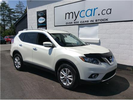 2016 Nissan Rogue SV (Stk: 200785) in Kingston - Image 1 of 20
