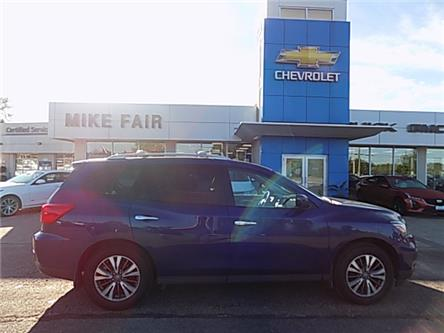 2017 Nissan Pathfinder  (Stk: 20186A) in Smiths Falls - Image 1 of 19