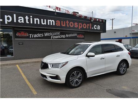 2018 Acura MDX Elite Package (Stk: PP696) in Saskatoon - Image 1 of 28
