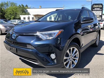 2018 Toyota RAV4 Hybrid Limited (Stk: 156737) in Ottawa - Image 1 of 26